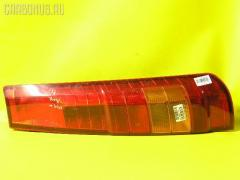 Стоп MITSUBISHI RVR SPORTS GEAR N74WG 220-87268 MR416704  MR391780 Правое