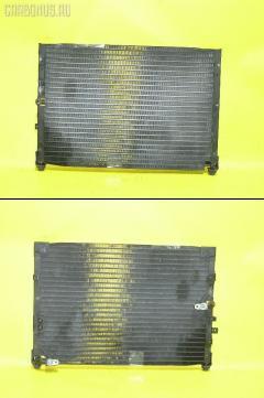 Радиатор кондиционера HONDA LEGEND COUPE KA8 C32A
