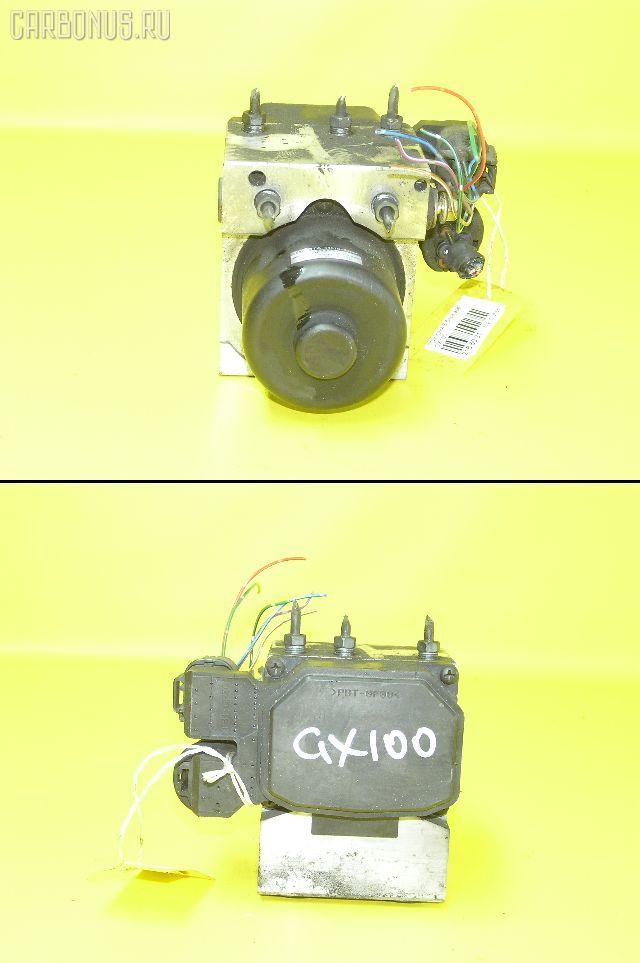 Блок ABS TOYOTA CHASER GX100