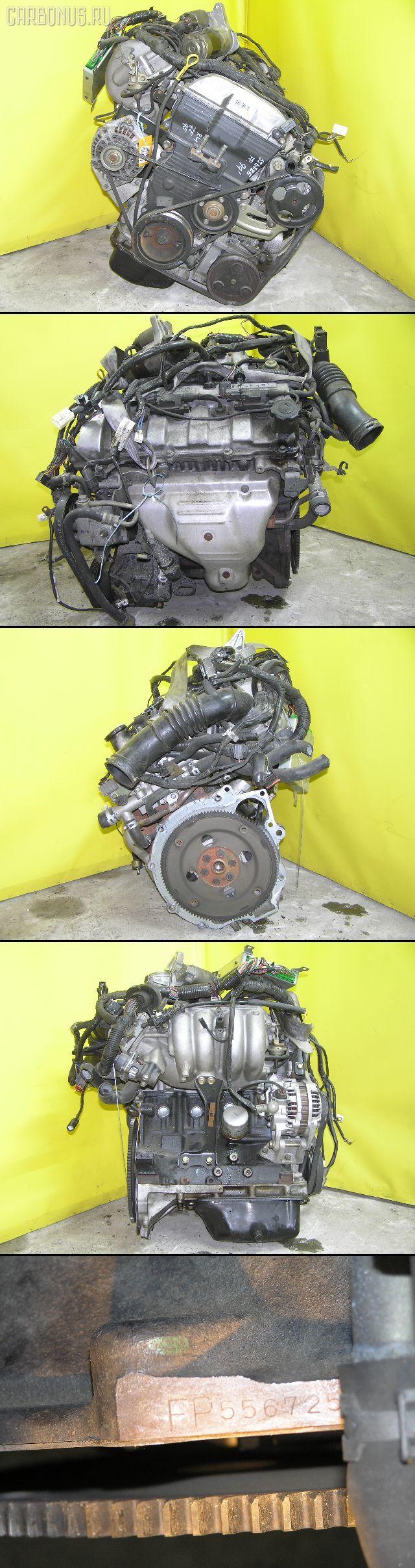 Двигатель MAZDA PREMACY CP8W FP-DE. Фото 1