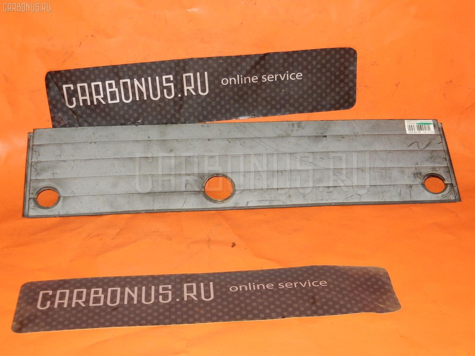 Решетка радиатора на Mitsubishi Canter FB308B Фото 1
