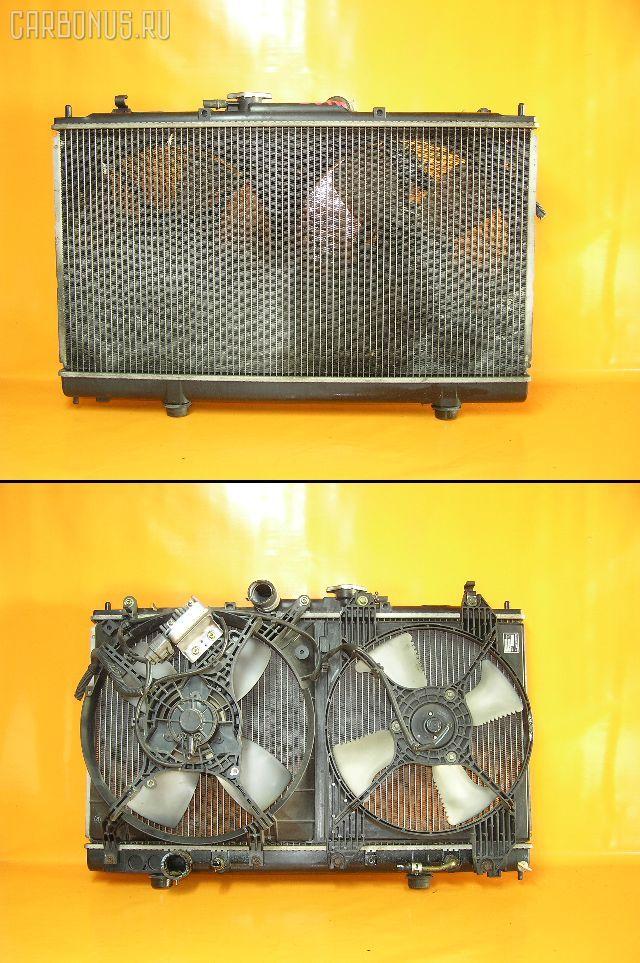 Радиатор ДВС MITSUBISHI LEGNUM EC1W 4G93. Фото 1