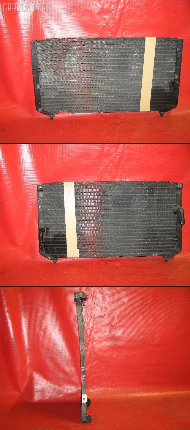 Радиатор кондиционера TOYOTA CORONA PREMIO ST215 3S-FE. Фото 2