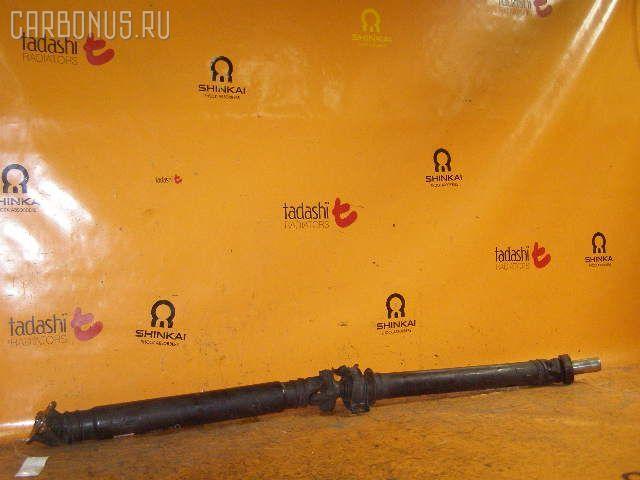 Кардан TOYOTA CROWN JZS171 1JZ-GE. Фото 1
