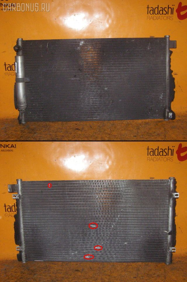 Радиатор кондиционера NISSAN GLORIA MY34 VQ25DD. Фото 1