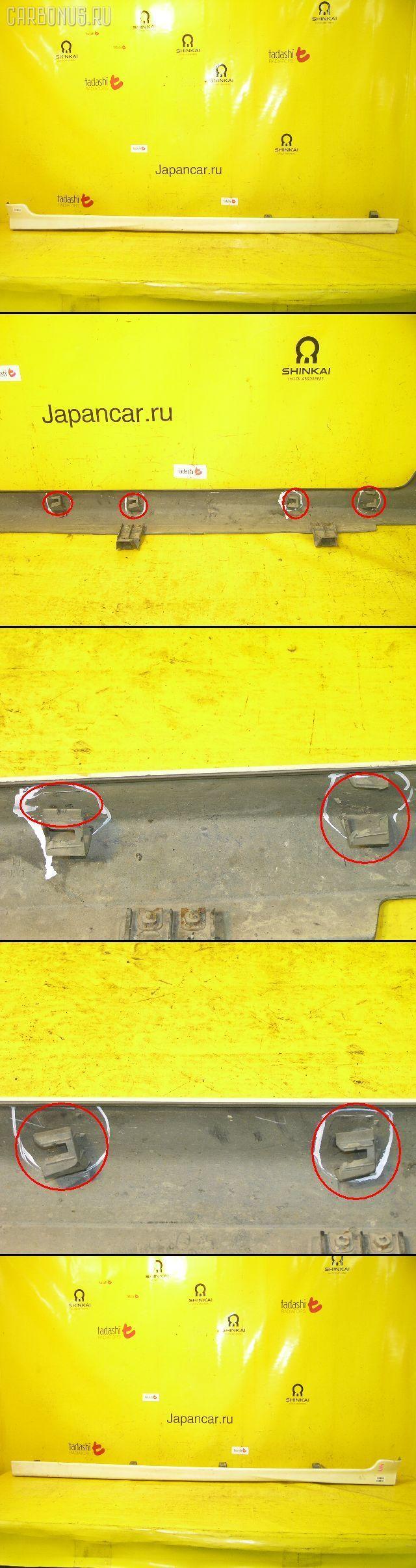 Порог кузова пластиковый ( обвес ) HONDA STREAM RN4. Фото 1