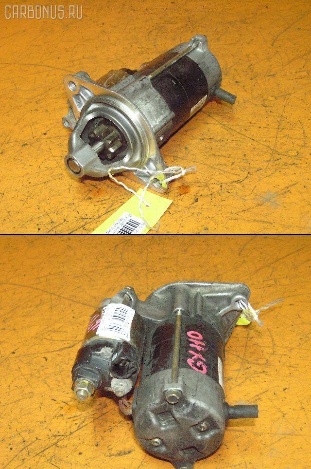 Стартер TOYOTA GX100 1G-FE. Фото 9