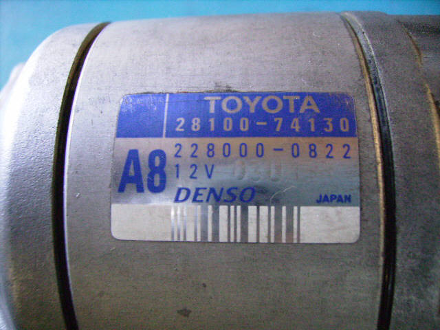 Стартер TOYOTA ST200 4S-FE. Фото 5