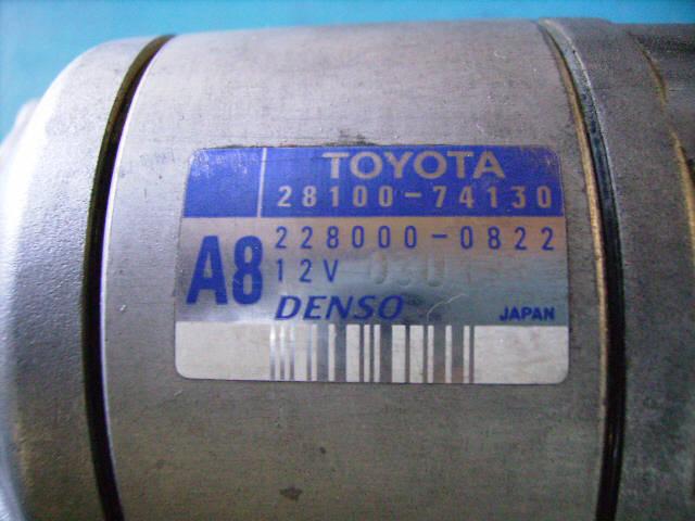 Стартер TOYOTA GAIA SXM15G 3S-FE. Фото 5