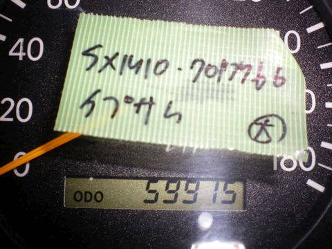 Генератор TOYOTA GAIA SXM10G 3S-FE. Фото 2