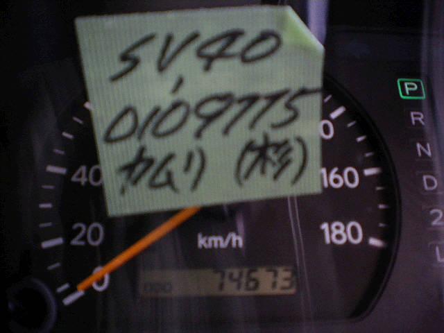 Генератор TOYOTA VISTA SV40 4S-FE. Фото 6