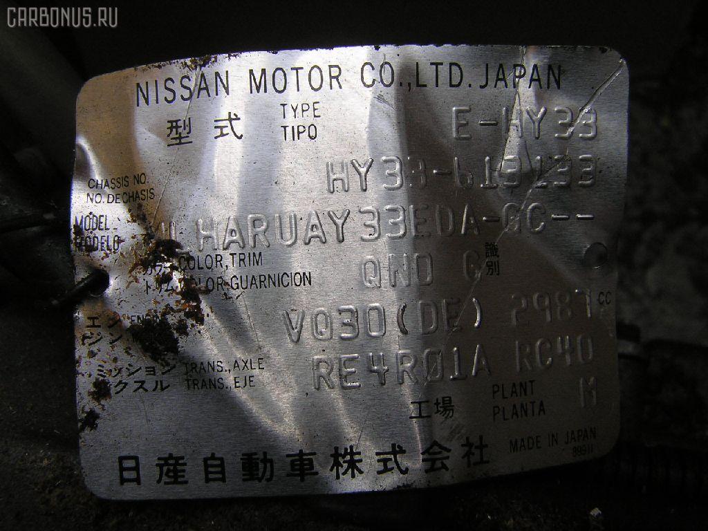 КПП автоматическая NISSAN CEDRIC HY33 VQ30DE. Фото 1