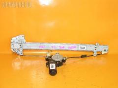Стеклоподъемный механизм Mitsubishi Rvr sports gear N23WG Фото 1