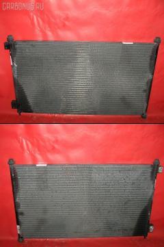 Радиатор кондиционера Honda Inspire UA5 Фото 1
