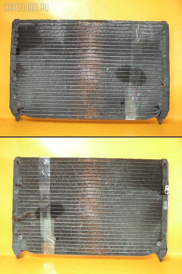 Радиатор кондиционера TOYOTA CROWN GS151 Фото 1