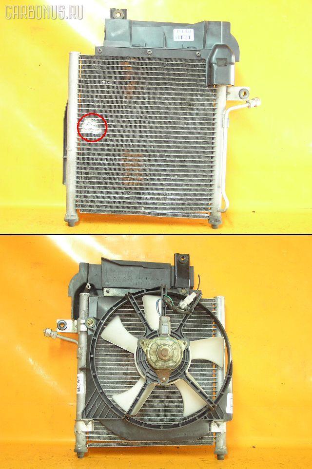 Радиатор кондиционера MAZDA DEMIO DW5W B5. Фото 1