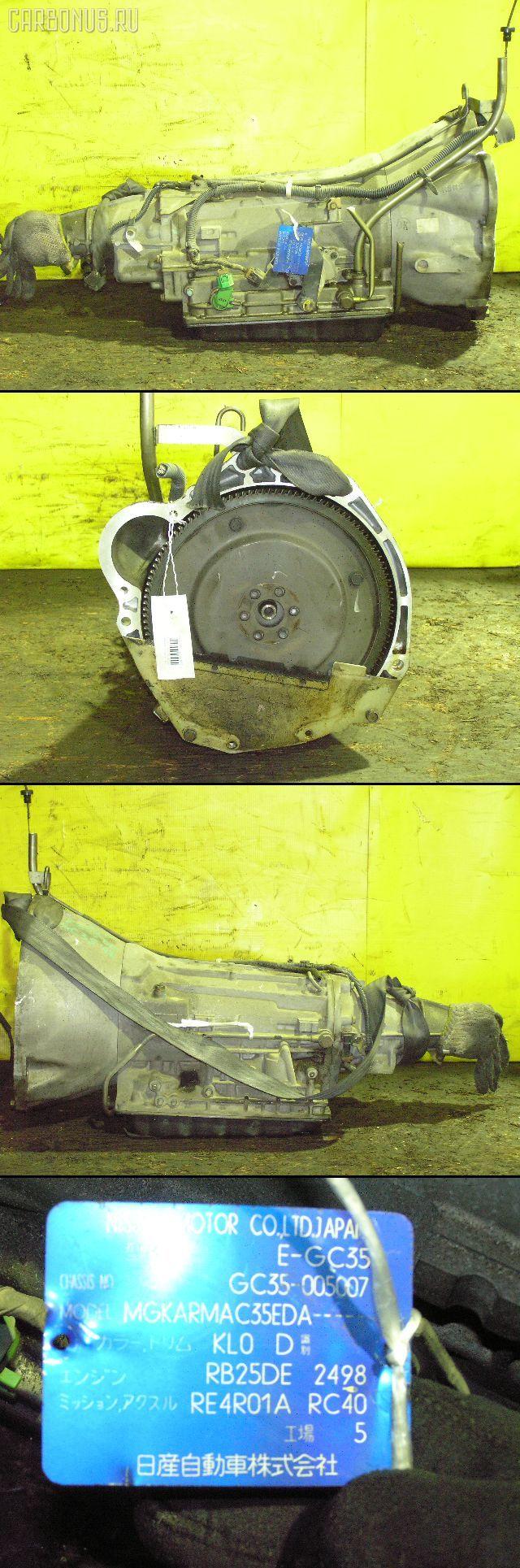 КПП автоматическая NISSAN LAUREL GC35 RB25DE. Фото 1