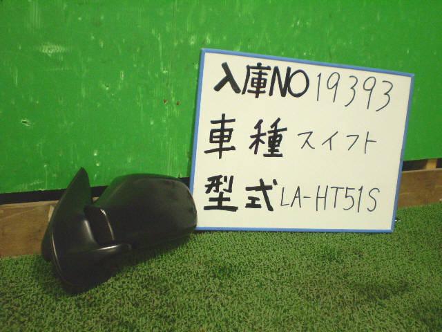 Зеркало двери боковой SUZUKI SWIFT HT51S. Фото 3