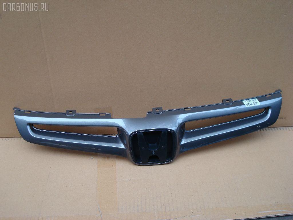 Решетка радиатора Honda Accord CM6 Фото 1