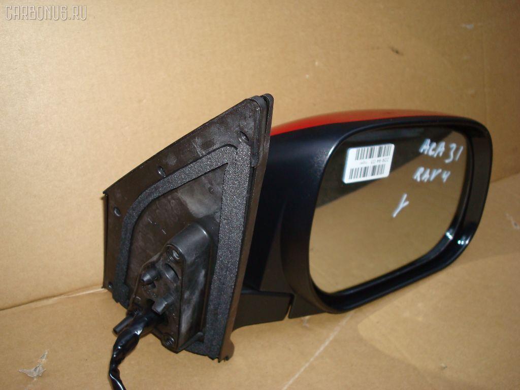 Зеркало двери боковой TOYOTA RAV4 ACA31W. Фото 5