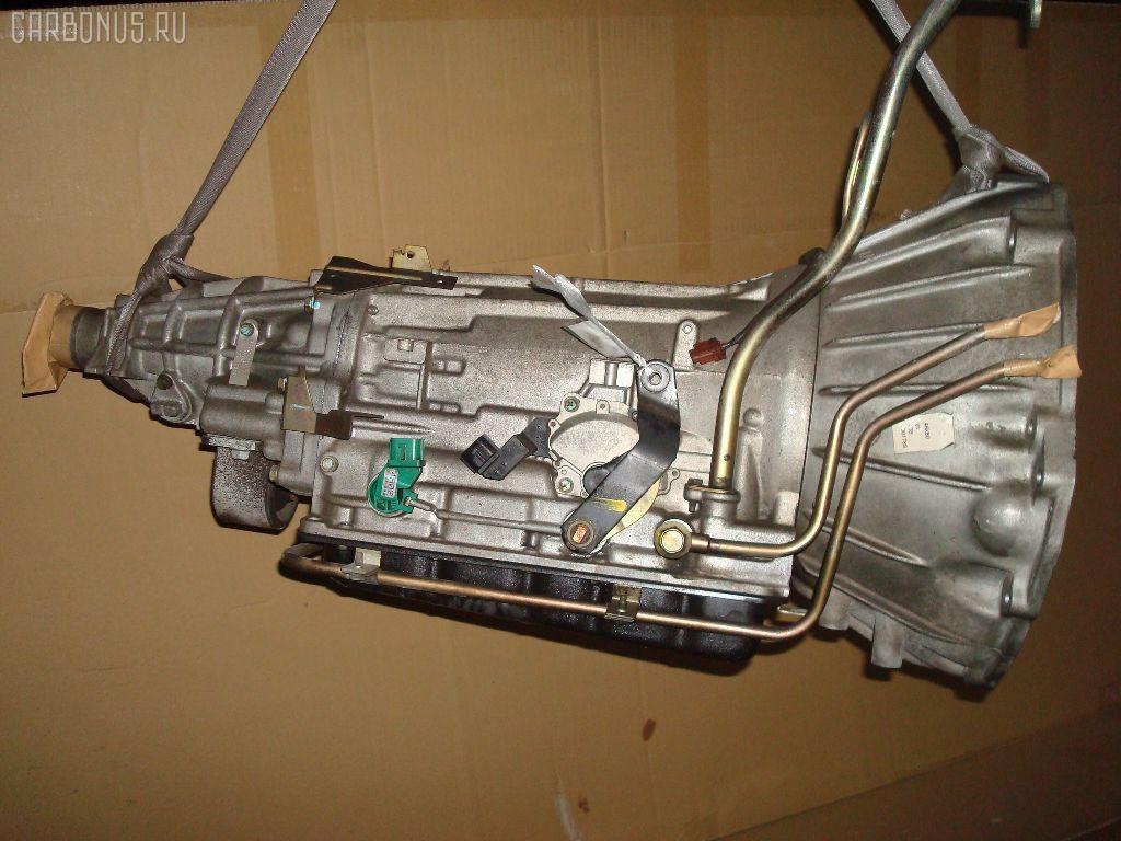 КПП автоматическая NISSAN CEDRIC MY34 VQ25DD. Фото 4