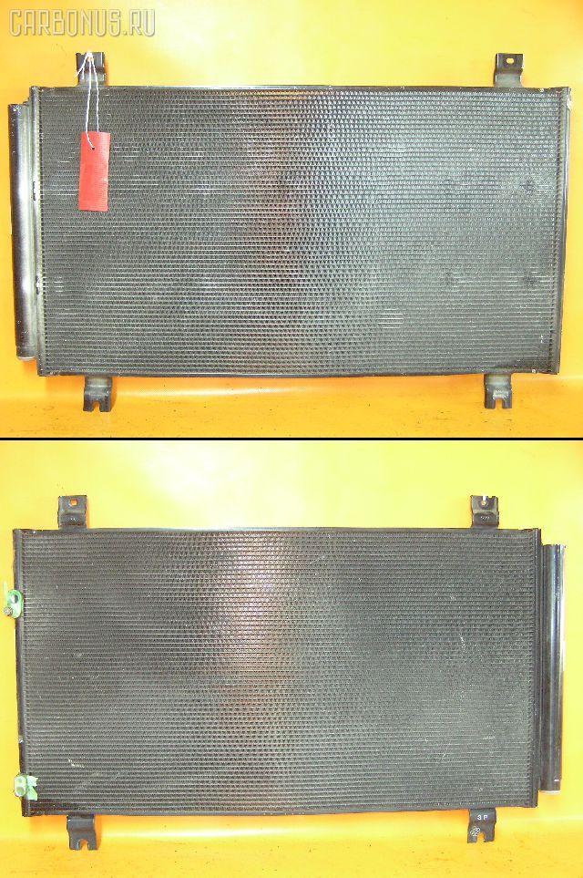 Радиатор кондиционера MITSUBISHI GRANDIS NA4W 4G69. Фото 1