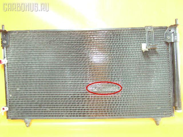 Радиатор кондиционера TOYOTA IPSUM ACM21W 2AZ-FE. Фото 1