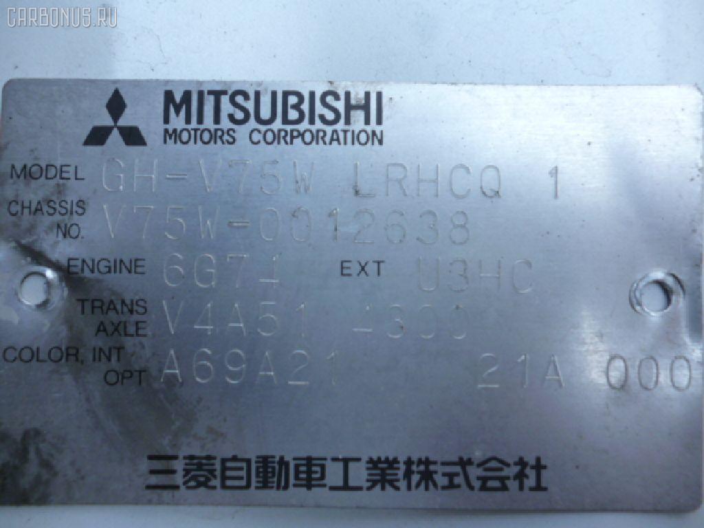 Бампер MITSUBISHI PAJERO V75W Фото 4