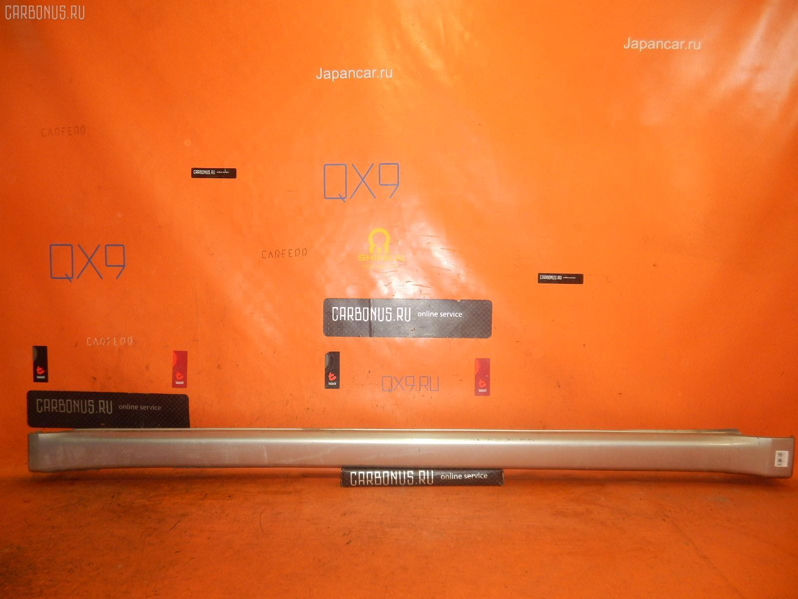 Порог кузова пластиковый ( обвес ) SUBARU LEGACY WAGON BP5. Фото 2