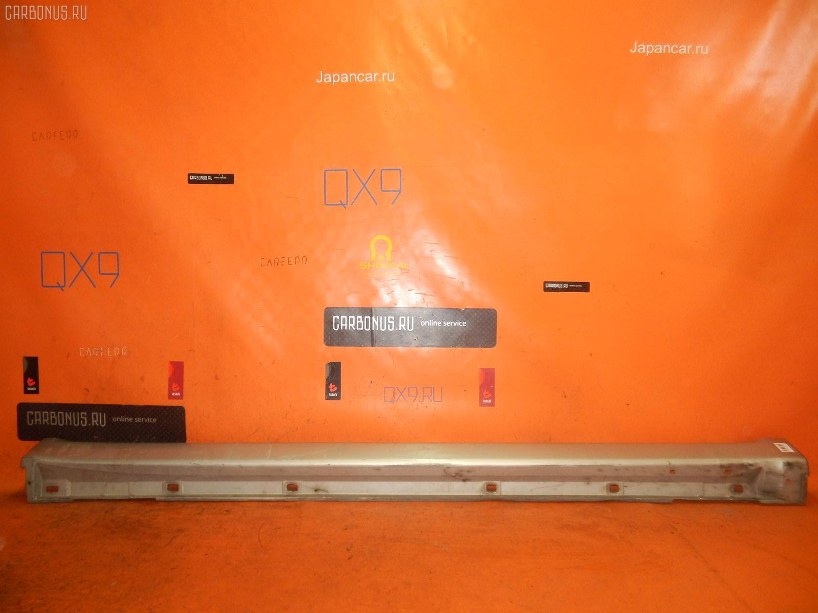 Порог кузова пластиковый ( обвес ) SUBARU LEGACY WAGON BP5. Фото 1