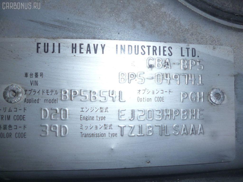 Тросик топливного бака SUBARU LEGACY WAGON BP5 Фото 2
