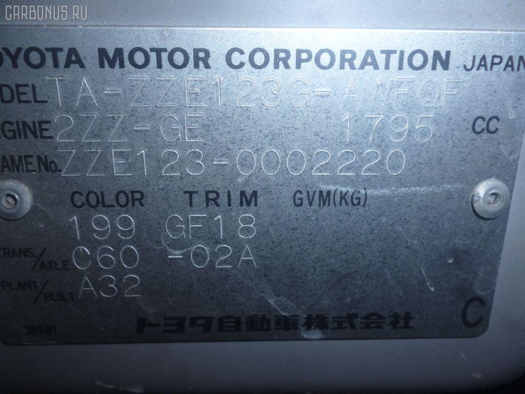Патрубок радиатора ДВС TOYOTA COROLLA FIELDER ZZE123G 2ZZ-GE Фото 2