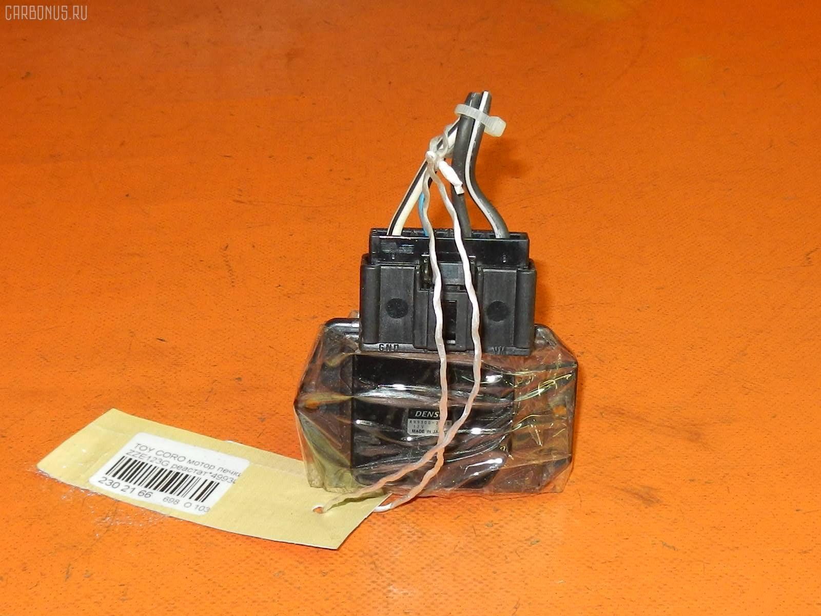 Регулятор скорости мотора отопителя TOYOTA COROLLA FIELDER ZZE123G. Фото 2