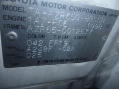Регулятор скорости мотора отопителя TOYOTA VOXY AZR65G Фото 3