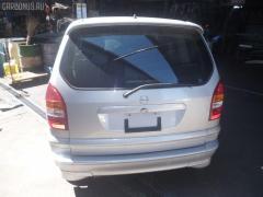 Рычаг Subaru Traviq XM220 Фото 5