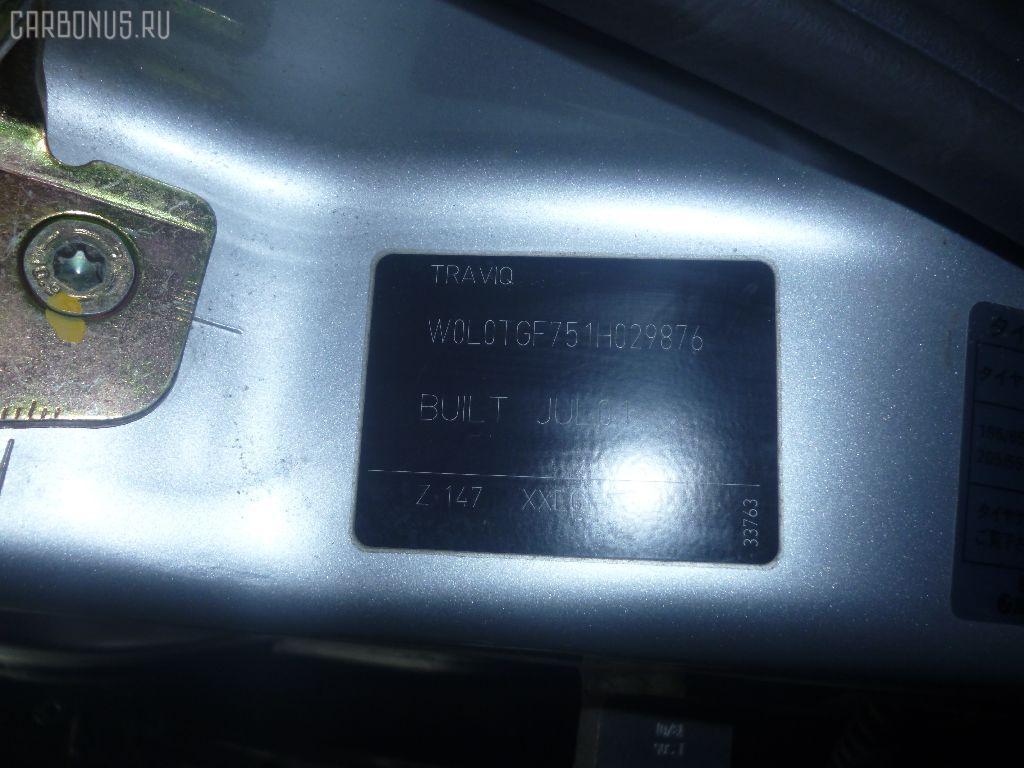 Патрубок радиатора ДВС SUBARU TRAVIQ XM220 Z22SE Фото 2