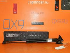 Амортизатор капота SUBARU TRAVIQ XM220 Фото 1