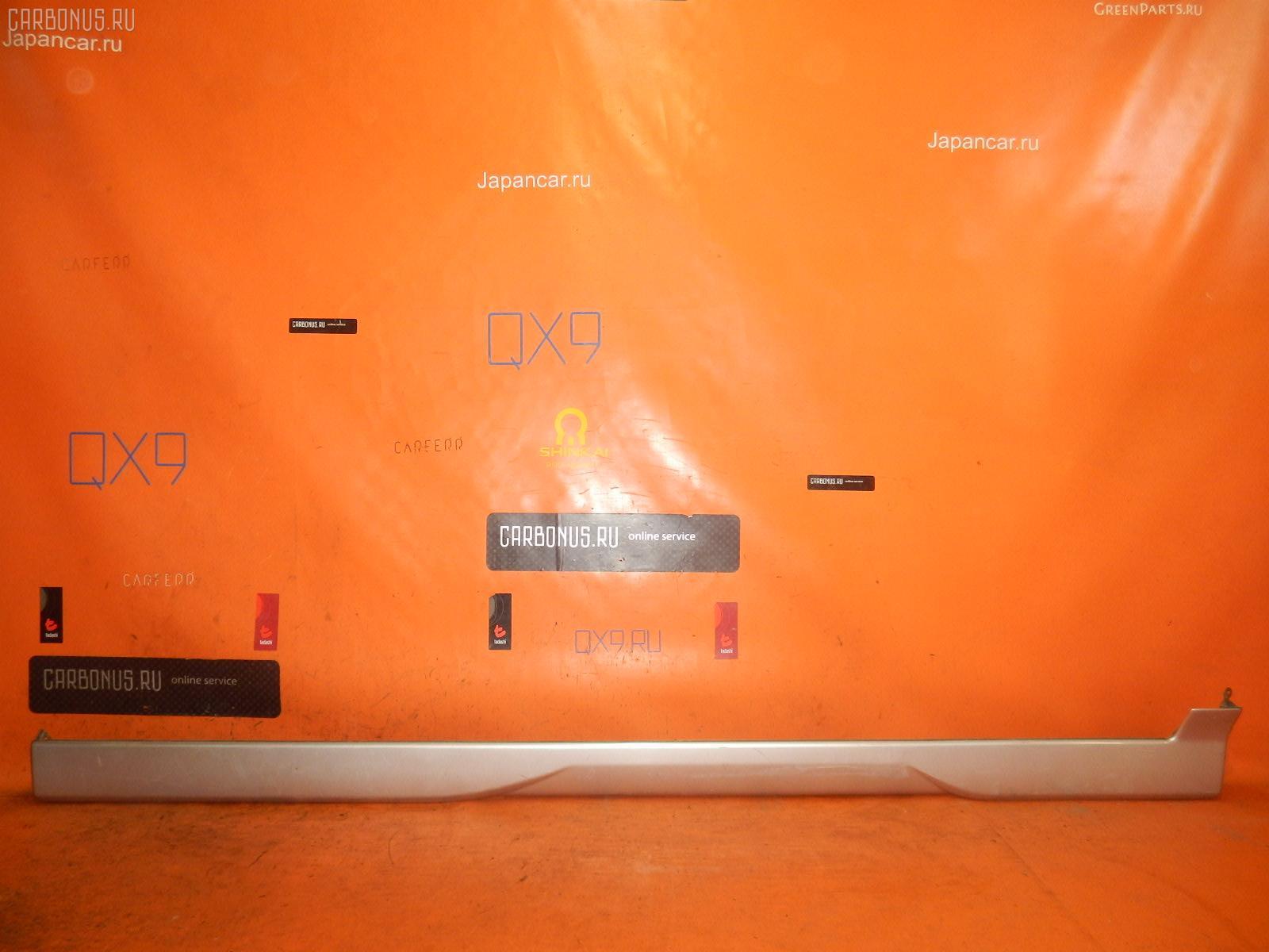 Порог кузова пластиковый ( обвес ) SUBARU TRAVIQ XM220. Фото 3