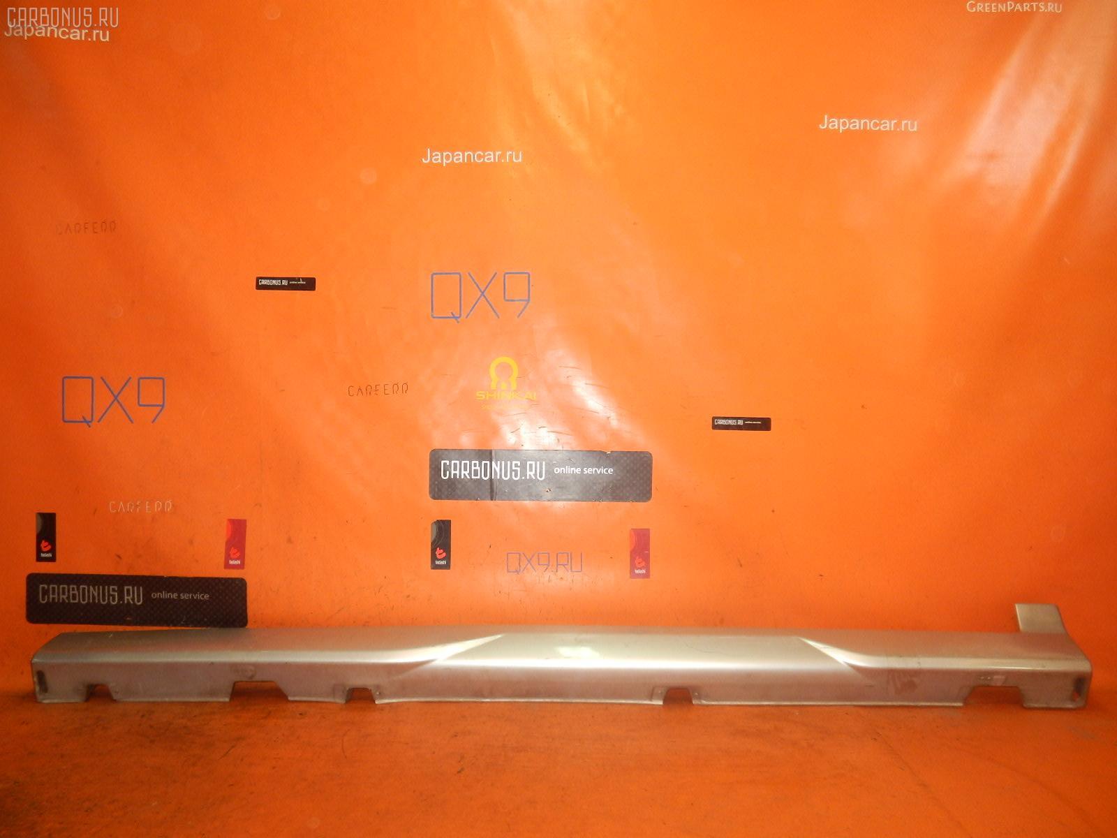 Порог кузова пластиковый ( обвес ) SUBARU TRAVIQ XM220. Фото 6