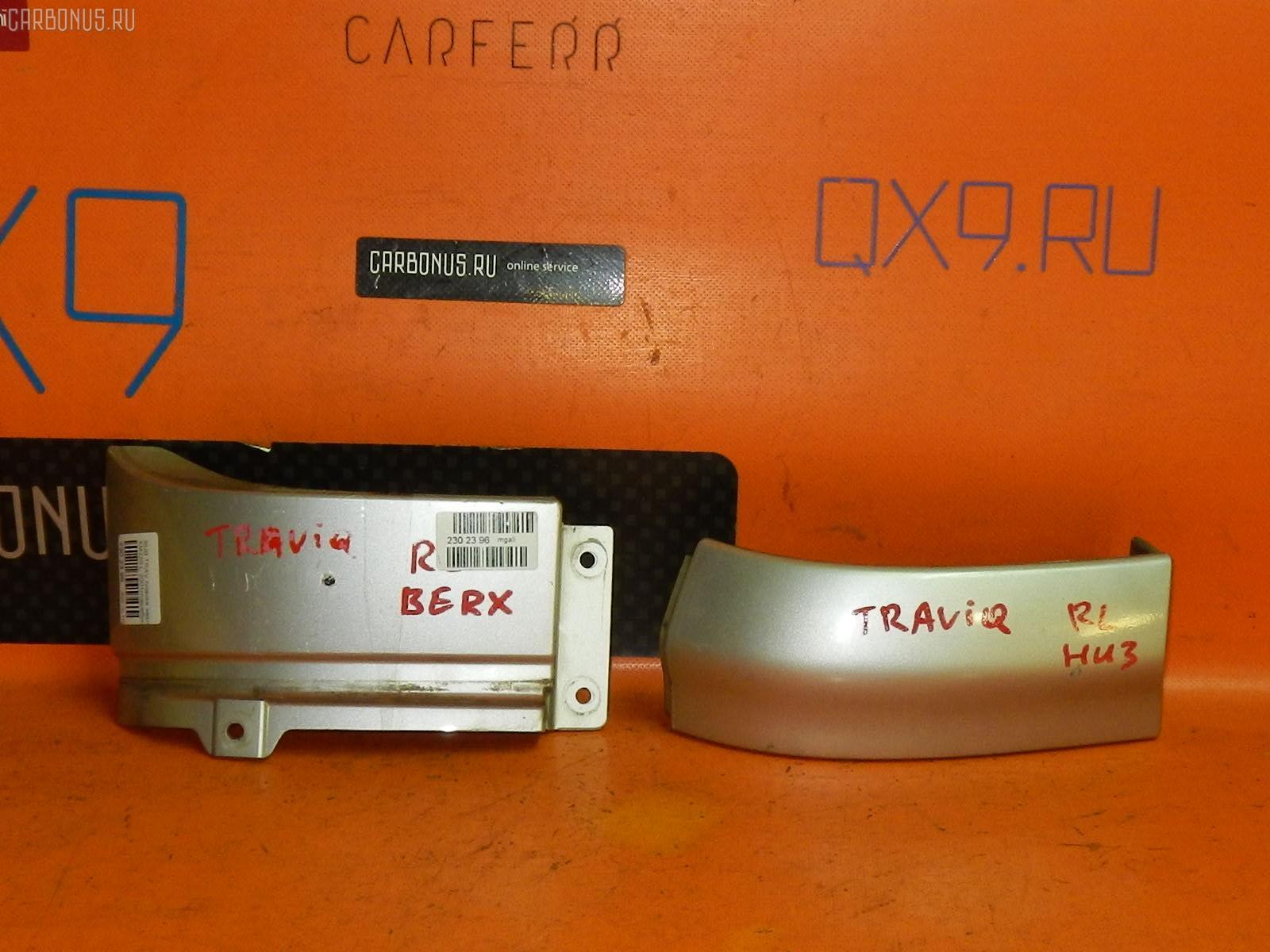 Планка задняя SUBARU TRAVIQ XM220 Фото 1