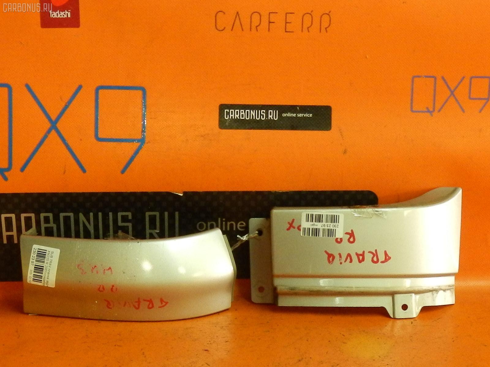 Планка задняя SUBARU TRAVIQ XM220 Фото 3