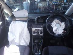 Тросик на коробку передач Subaru Traviq XM220 Z22SE Фото 7