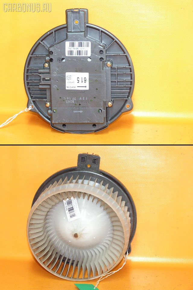Мотор печки TOYOTA MARK II GX110. Фото 1