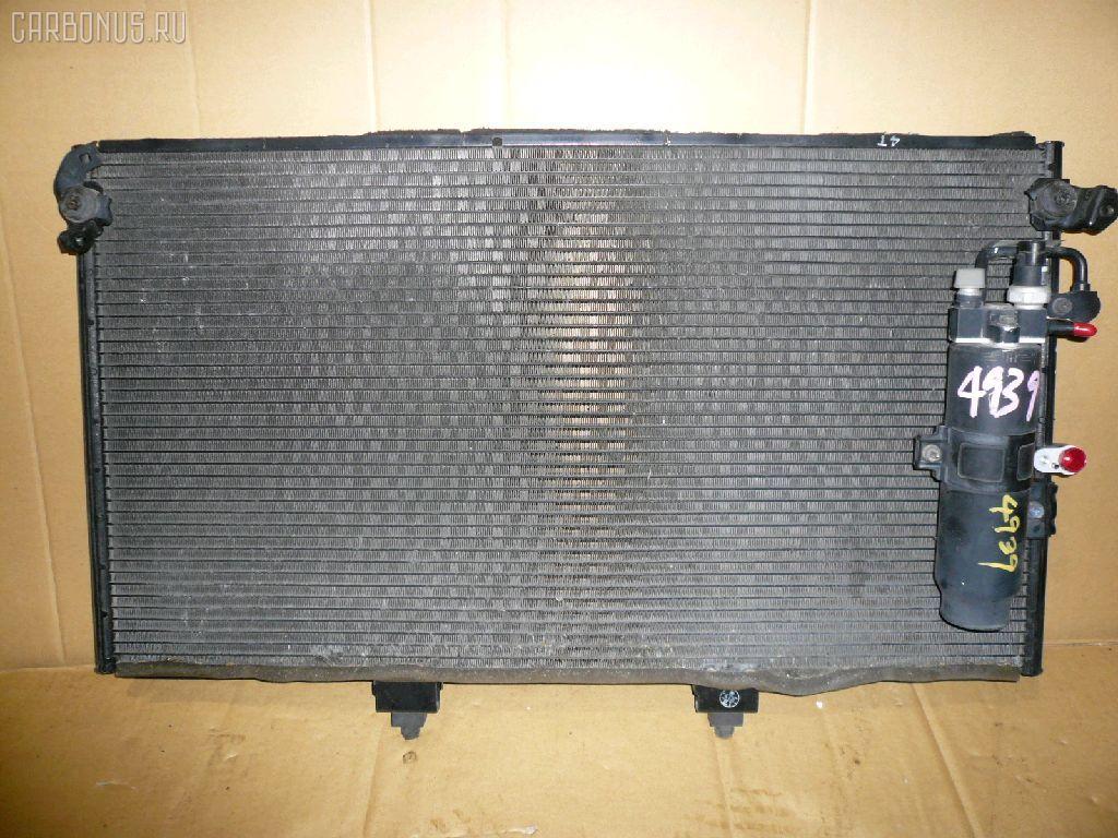 Радиатор кондиционера TOYOTA CELSIOR UCF21 1UZ-FE. Фото 2