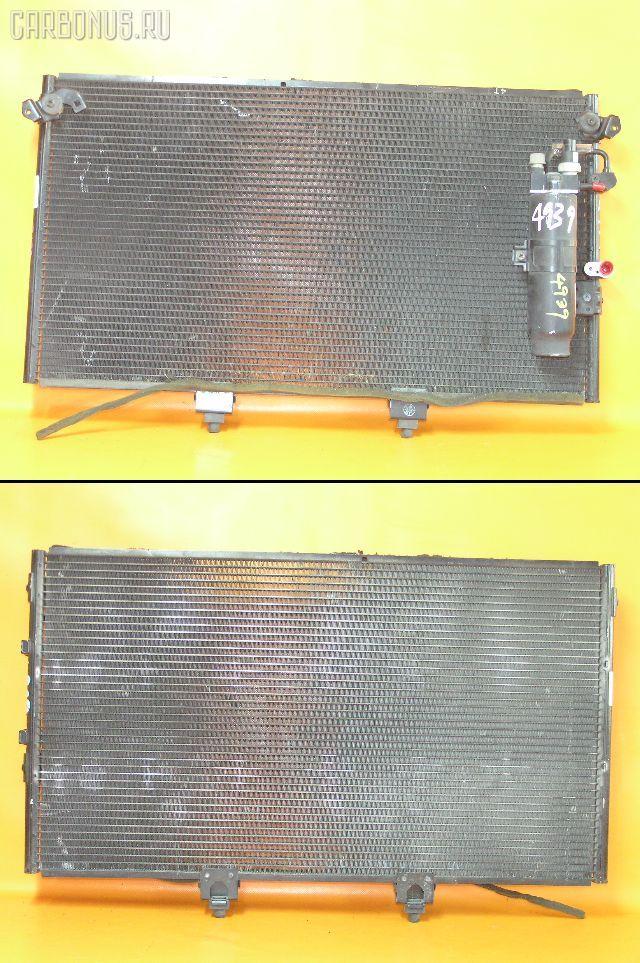 Радиатор кондиционера TOYOTA CELSIOR UCF21 1UZ-FE. Фото 1