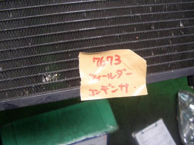 Радиатор кондиционера TOYOTA COROLLA FIELDER ZZE122G 1ZZ-FE. Фото 3
