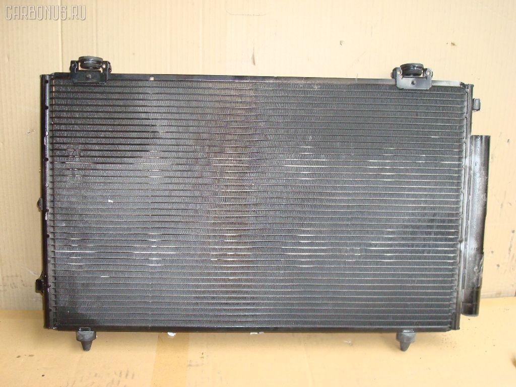 Радиатор кондиционера TOYOTA COROLLA FIELDER ZZE122G 1ZZ-FE. Фото 1