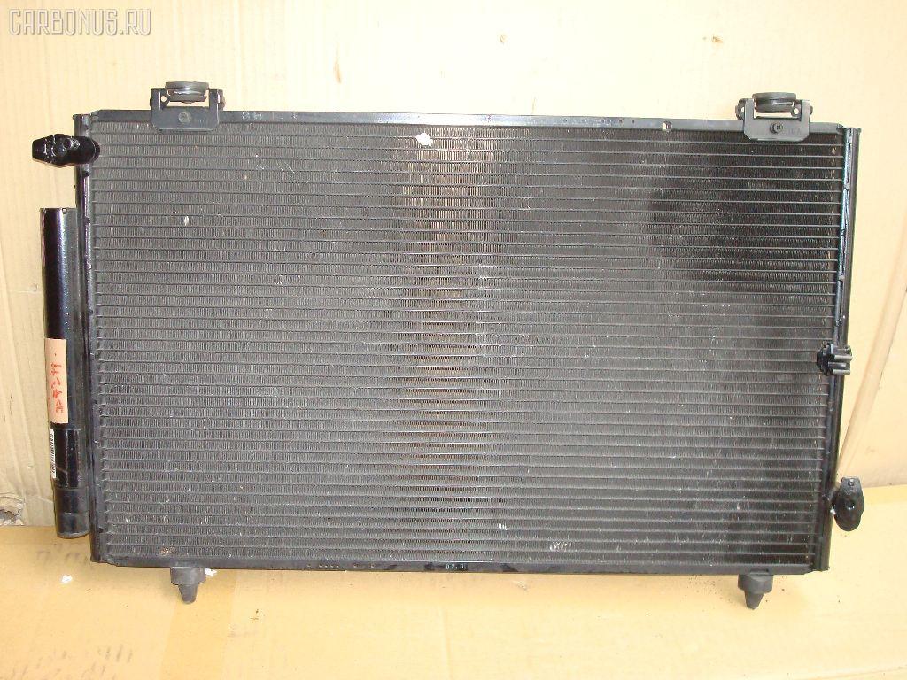 Радиатор кондиционера TOYOTA COROLLA FIELDER ZZE122G 1ZZ-FE. Фото 2