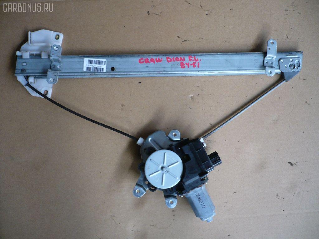 Стеклоподъемный механизм MITSUBISHI DION CR9W. Фото 1