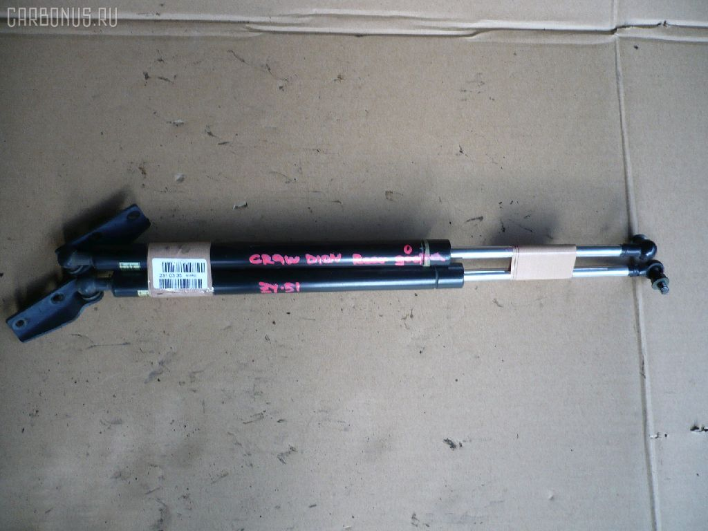 Амортизатор двери MITSUBISHI DION CR9W Фото 1